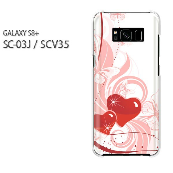 Galaxy S8+ ケース SC-03J SCV35 ゆうパケ クリア [ハート(ピンク)/sc03j-pc-new0582]