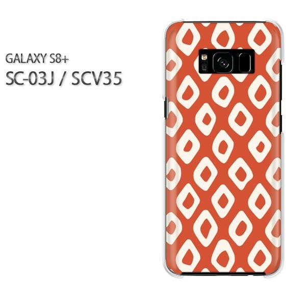 Galaxy S8+ ケース SC-03J SCV35 ゆうパケ クリア 和柄(オレンジ)/sc03j-pc-new1244]