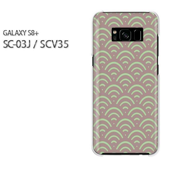 Galaxy S8+ ケース SC-03J SCV35 ゆうパケ クリア 和柄(グリーン)/sc03j-pc-new1248]