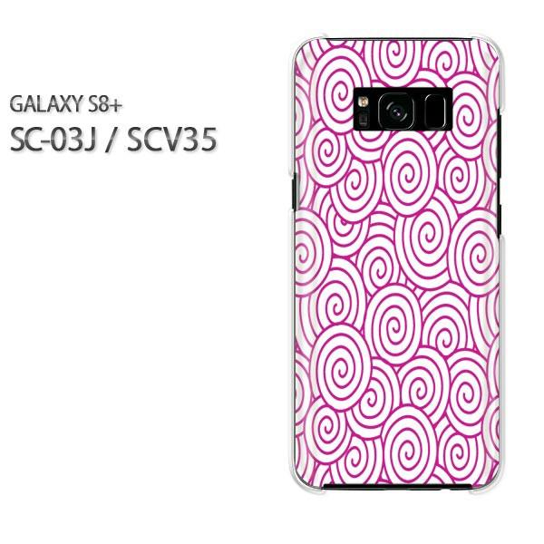 Galaxy S8+ ケース SC-03J SCV35 ゆうパケ クリア [和柄(紫)/sc03j-pc-new1276]