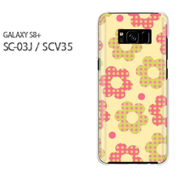 Galaxy S8+ ケース SC-03J SCV35 ゆうパケ クリア 花・ドット(ベージュ)/sc03j-pc-new1764]