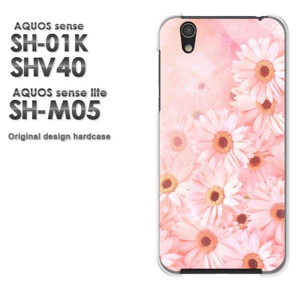 ゆうパケ スマホケース AQUOS sense SH-01K SHV40 アクオス クリア  [花(ピンク)/sh01k-pc-ne059]