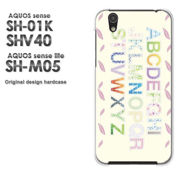 ゆうパケ スマホケース AQUOS sense SH-01K SHV40 アクオス クリア  [テキスタイル・シンプル(ベージュ)/sh01k-pc-ne321]