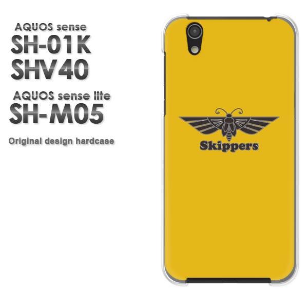 ゆうパケ スマホケース AQUOS sense SH-01K SHV40 アクオス クリア  [スキッパー・シンプル(黄)/sh01k-pc-ne338]