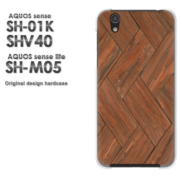 ゆうパケ スマホケース AQUOS sense SH-01K SHV40 アクオス クリア [ウッド・シンプル・木(ブラウン)/sh01k-pc-new0179]