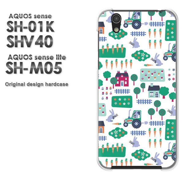 ゆうパケ スマホケース AQUOS sense SH-01K SHV40 アクオス クリア [動物(白)/sh01k-pc-new0968]