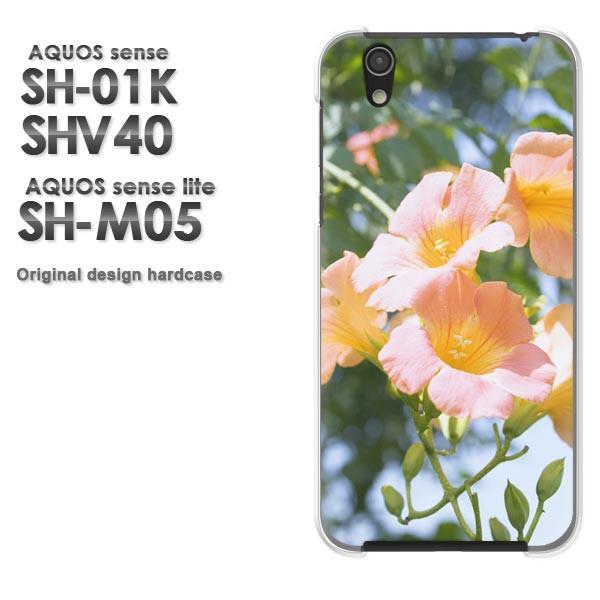 ゆうパケ スマホケース AQUOS sense SH-01K SHV40 アクオス クリア [花(ピンク)/sh01k-pc-new1545]