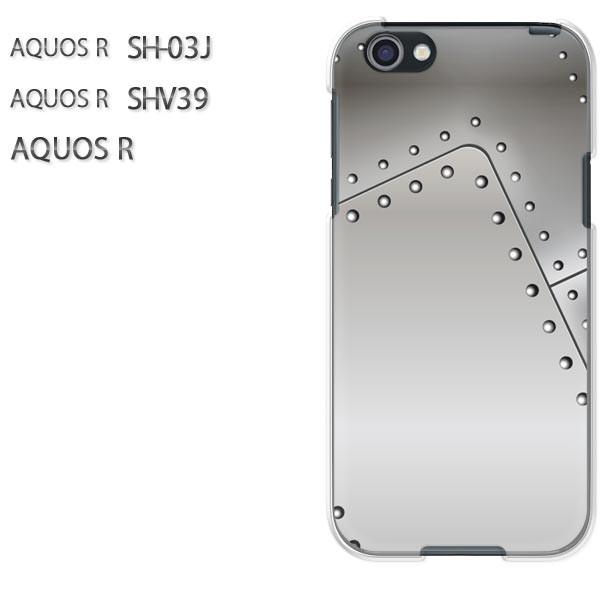 ゆうパケ スマホケース ハード AQUOS R SH-03J SHV39 アクオス クリア [シンプル・メタル(シルバー)/sh03j-pc-new1842]