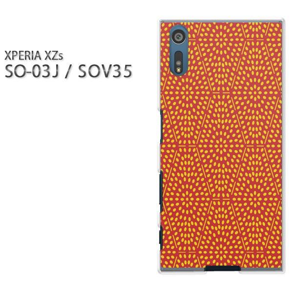 Xperia ケース ゆうパケ送料無料スマホ ハード SO-03J エクスペリア クリア 和柄(オレンジ)/so03j-pc-new1218]