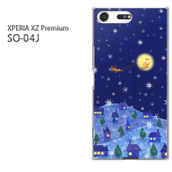 Xperia ケース ゆうパケ ハード SO-04J エクスペリア クリア 【サンタクロース(B)/so04j-M712】