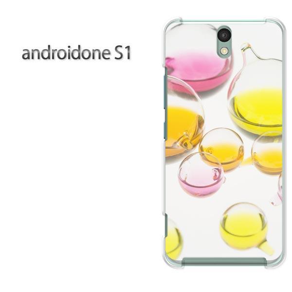 ゆうパケスマホケース ハード android One S1 クリア [シンプル(黄・ピンク)/androidones1-pc-new1512]
