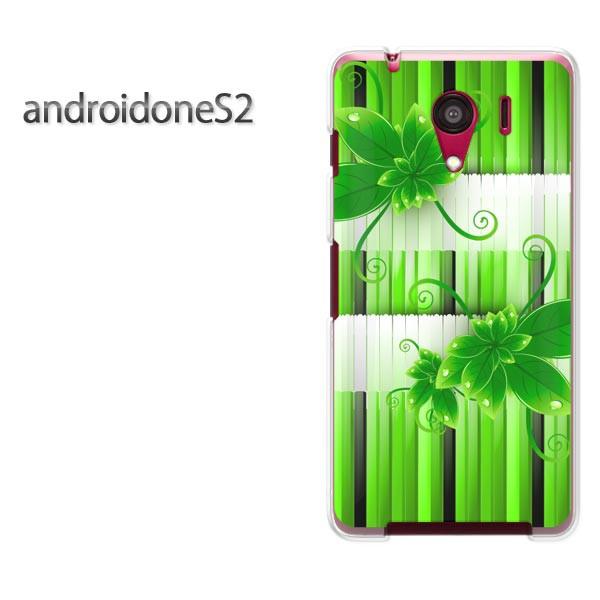 ゆうパケ送料無料スマホケース ハード android One S2 クリア [花・竹(グリーン)/androidones2-pc-new1374]