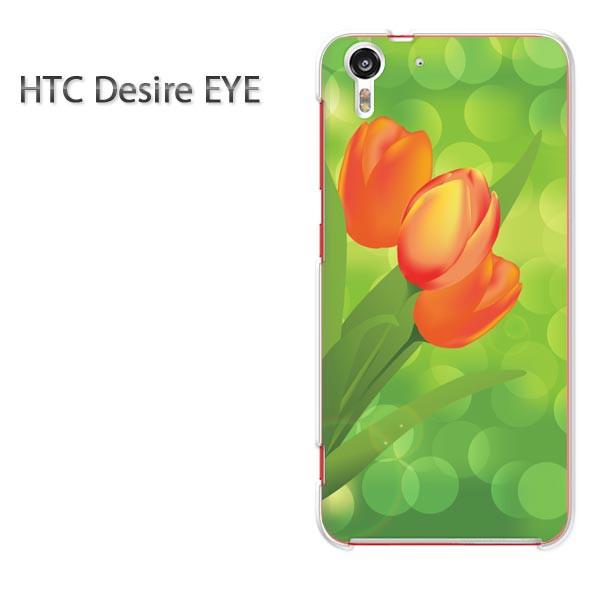 ゆうパケ【HTC Desire EYE ケース】HTC Desire EYE ケース カバー CASEアクセサリー スマホケース スマートフォン用カバー花