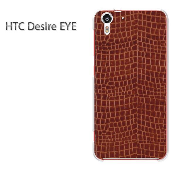 ゆうパケ【HTC Desire EYE ケース】HTC Desire EYE ケース カバー CASEアクセサリー スマホケース スマートフォン用カバーク