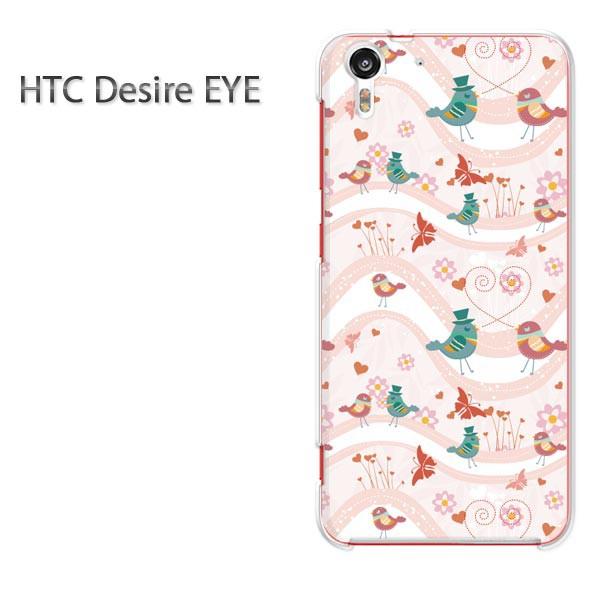 ゆうパケ【HTC Desire EYE ケース】HTC Desire EYE ケース カバー CASEアクセサリー スマホケース スマートフォン用カバー動