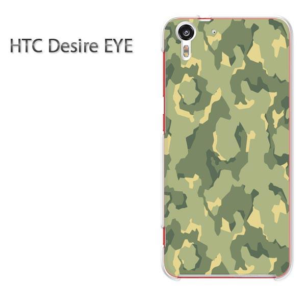 ゆうパケ【HTC Desire EYE ケース】HTC Desire EYE ケース カバー CASEアクセサリー スマホケース スマートフォン用カバー迷