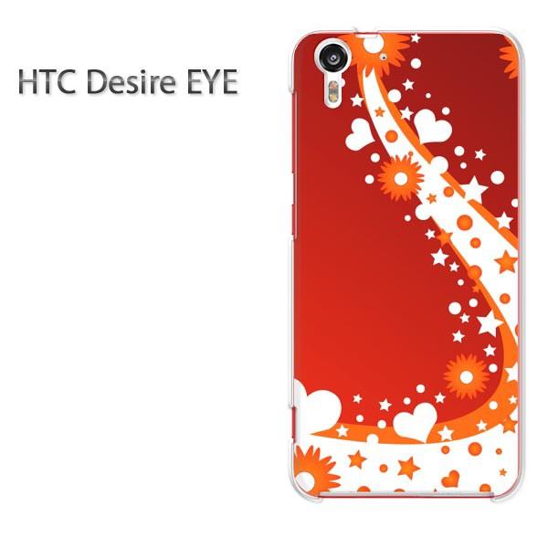ゆうパケ【HTC Desire EYE ケース】HTC Desire EYE ケース カバー CASEアクセサリー スマホケース スマートフォン用カバーハ