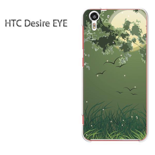 ゆうパケ!【HTC Desire EYE ケース】HTC Desire EYE ケース カバー CASEアクセサリー スマホケース スマートフォン用カバー【