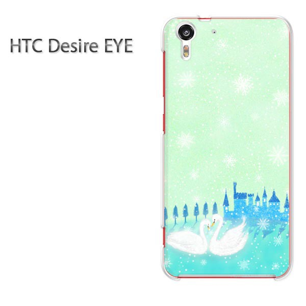 ゆうパケ【HTC Desire EYE ケース】HTC Desire EYE ケース カバー CASEアクセサリー スマホケース スマートフォン用カバー【
