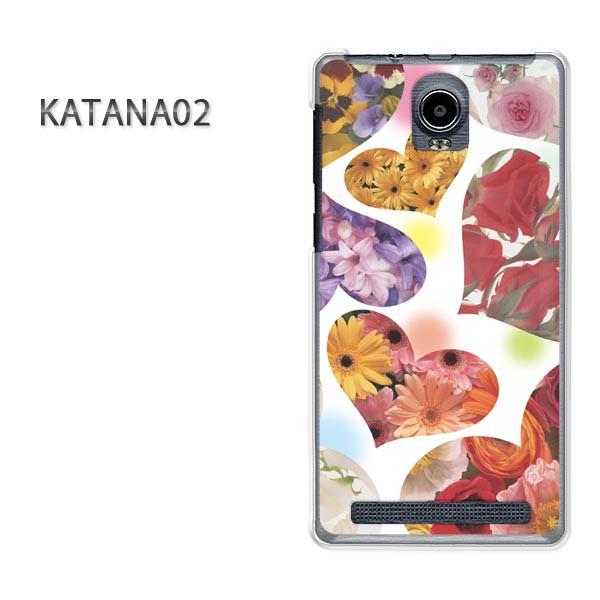 ゆうパケ!【FREETEL katana02ケース】クリア 透明 ケース カバー ハード  デザイン 印刷 カタナアクセサリー スマホケース スマ