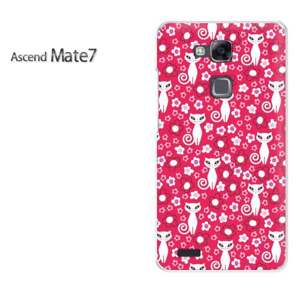 ゆうパケ【楽天モバイル Ascend Mate7ケース】[mate7 ケース][ケース/カバー/CASE/ケ-ス][アクセサリー/スマホケース/スマート