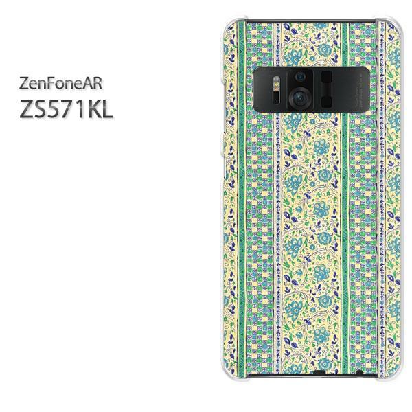 ゆうパケスマホケース ハード ZenFoneAR ZS571KL クリア 花・ボーダー(グリーン)/zs571kl-pc-new0332]