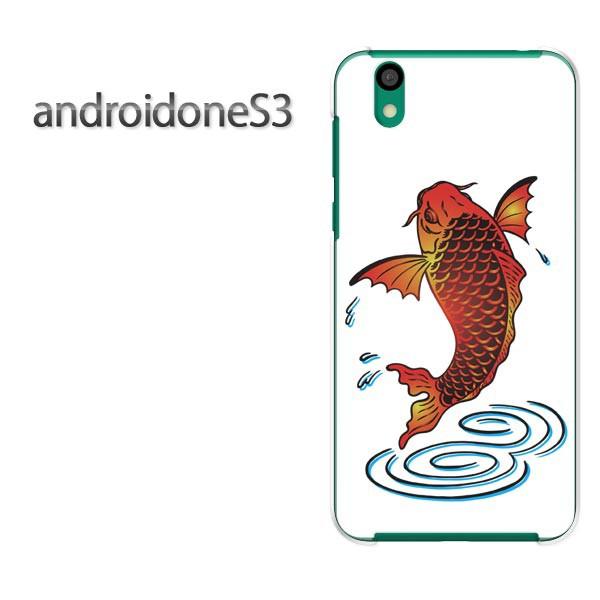 ゆうパケ送料無料スマホケース ハード android One S3 クリア  [鯉・シンプル・和柄(白)/androidones3-pc-ne383]