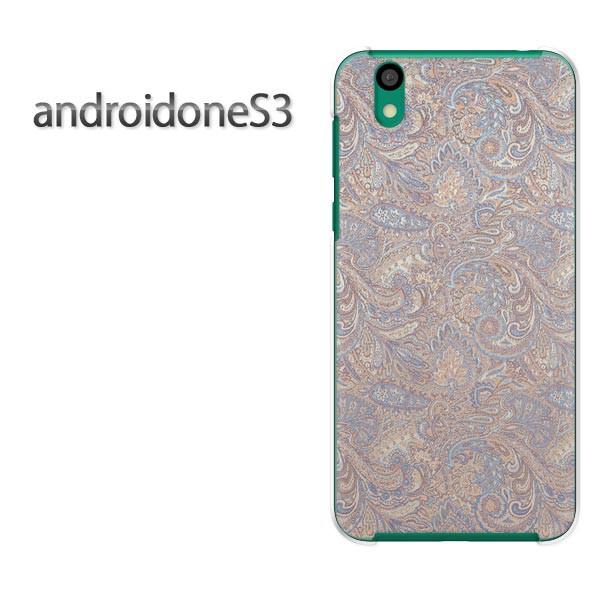 ゆうパケスマホケース ハード android One S3 クリア [シンプル・ペーズリー(紫)/androidones3-pc-new0264]