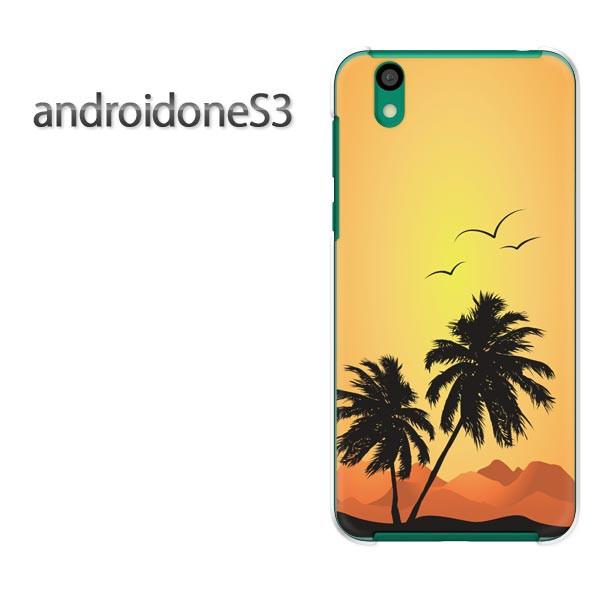ゆうパケスマホケース ハード android One S3 クリア 【サンセット326/androidones3-PM326】