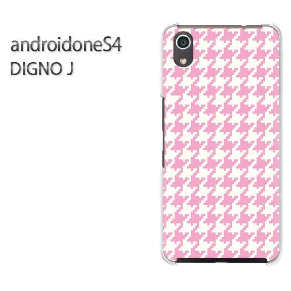 ゆうパケスマホケース ハード android One S4 クリア 【ハウンドトゥース・薄いピンク/androidones4-M837】