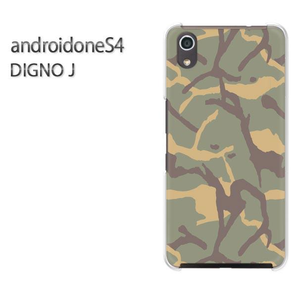 ゆうパケスマホケース ハード android One S4 クリア [迷彩・シンプル(グリーン)/androidones4-pc-new1183]