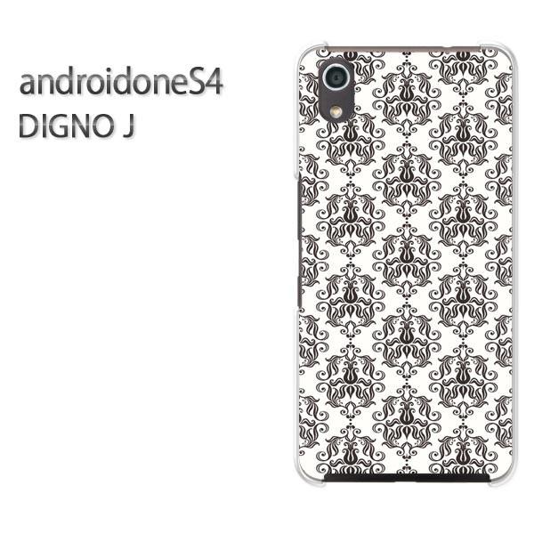 ゆうパケスマホケース ハード android One S4 クリア 【レトロ001/androidones4-PM001】