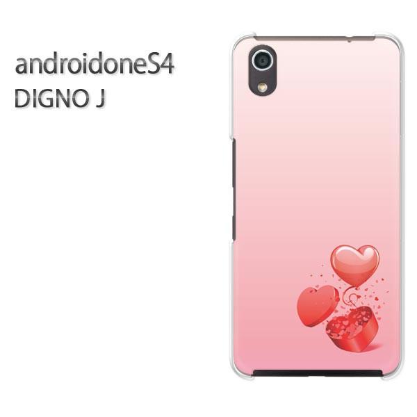 ゆうパケスマホケース ハード android One S4 クリア 【ハートギフト133/androidones4-PM133】