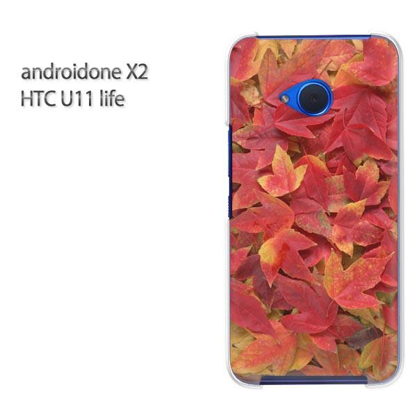 ゆうパケ スマホケース ハード android One X2 クリア  [花・秋(ブラウン)/androidonex2-pc-ne039]