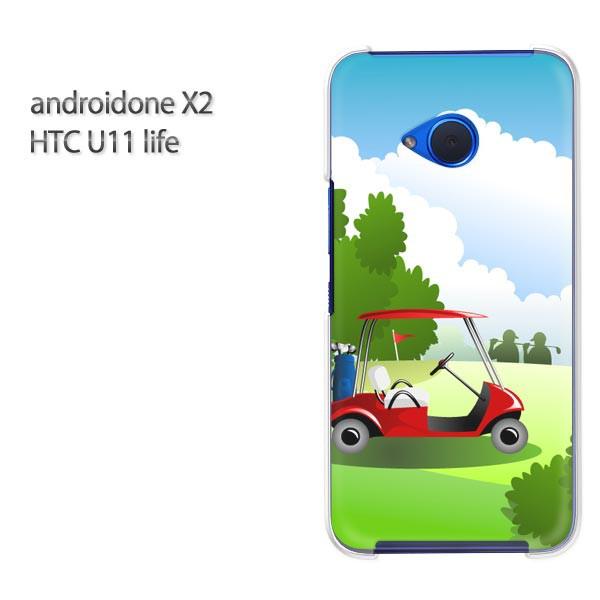 ゆうパケ スマホケース ハード android One X2 クリア  [シンプル・ゴルフ(グリーン)/androidonex2-pc-ne155]