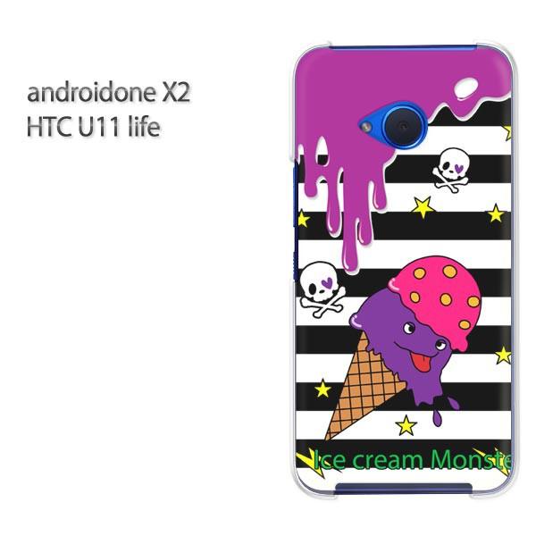 ゆうパケ スマホケース ハード android One X2 クリア  [アイス・スイーツ・ボーダー(紫)/androidonex2-pc-ne271]