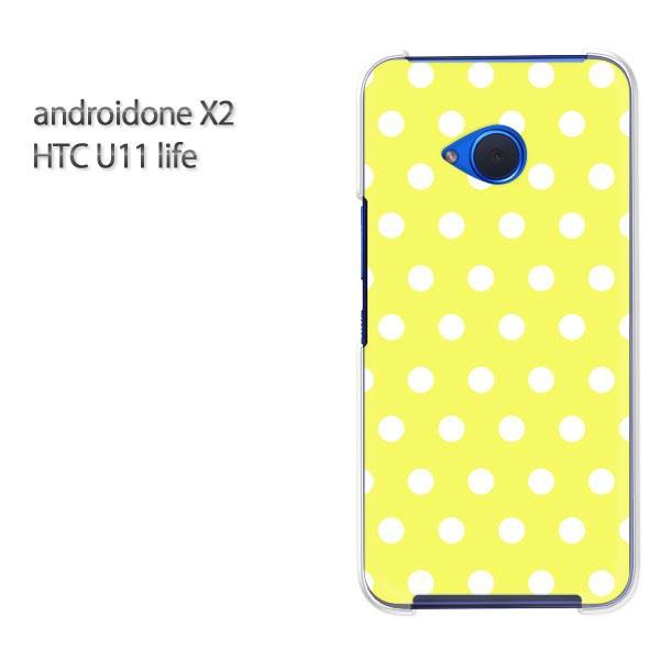 ゆうパケ スマホケース ハード android One X2 クリア  [ドット(黄)/androidonex2-pc-ne288]