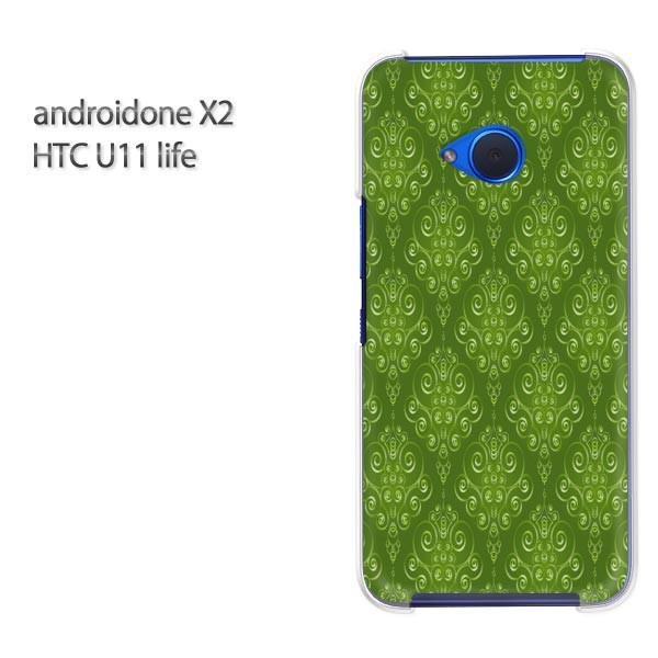 ゆうパケ スマホケース ハード android One X2 クリア [シンプル(グリーン)/androidonex2-pc-new0130]