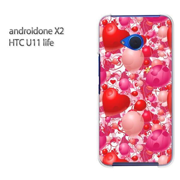 ゆうパケ スマホケース ハード android One X2 クリア [ハート・風船(ピンク)/androidonex2-pc-new1058]