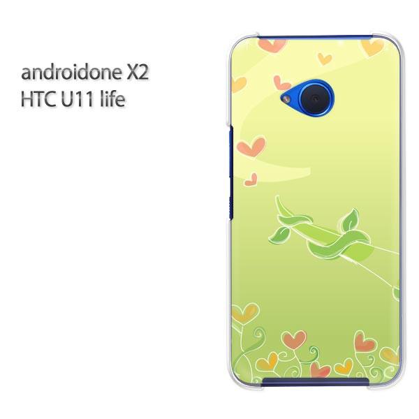 ゆうパケ スマホケース ハード android One X2 クリア [ハート・空(グリーン)/androidonex2-pc-new1291]