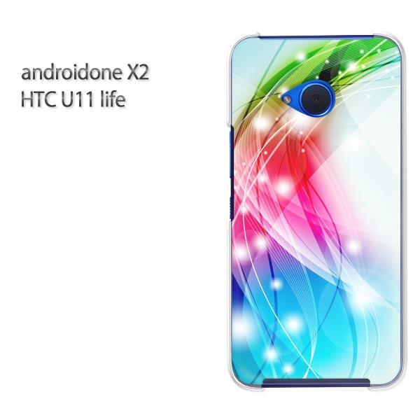 ゆうパケ スマホケース ハード android One X2 クリア [シンプル・キラキラ(ピンク)/androidonex2-pc-new1446]