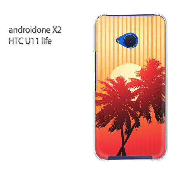 ゆうパケ スマホケース ハード android One X2 クリア [シンプル・夕日(オレンジ)/androidonex2-pc-new1559]