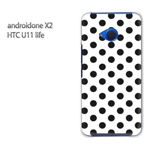 ゆうパケ スマホケース ハード android One X2 クリア [ドット(黒)/androidonex2-pc-new1906]