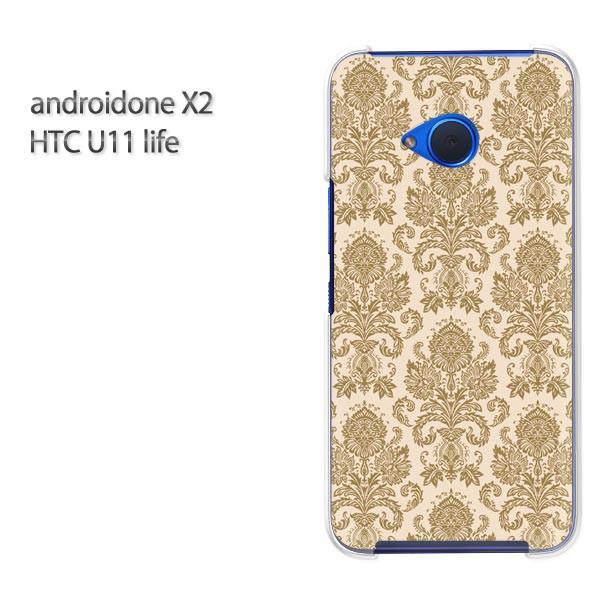 ゆうパケ スマホケース ハード android One X2 クリア 【レトロ014/androidonex2-PM014】