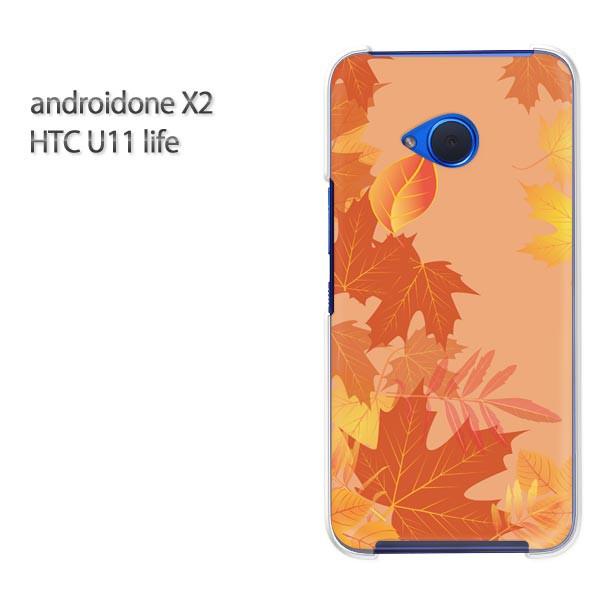 ゆうパケ スマホケース ハード android One X2 クリア 【秋249/androidonex2-PM249】