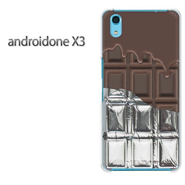 ゆうパケ送料無料スマホケース ハード android One X3 クリア 【板チョコ銀紙付 溶けてるBlackチョコレート/androidonex3-M600】
