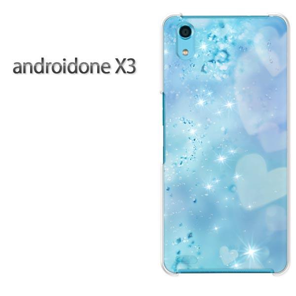 ゆうパケスマホケース ハード android One X3 クリア 【ハートクリスタル(B)/androidonex3-M955】