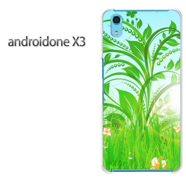 ゆうパケスマホケース ハード android One X3 クリア  [花(グリーン)/androidonex3-pc-ne088]