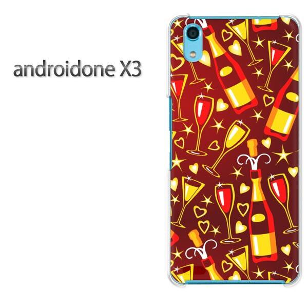 ゆうパケスマホケース ハード android One X3 クリア  [星・キラキラ・ワイン(ブラウン)/androidonex3-pc-ne135]