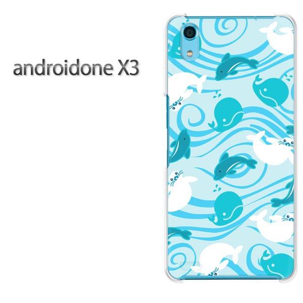 ゆうパケスマホケース ハード android One X3 クリア  [キャラ・動物(ブルー)/androidonex3-pc-ne216]